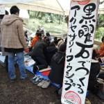 平田篤史さんの黒曜石の矢じり作りと、jomonismによるアクセサリーのWS。結城幸司さんのアイヌ切り絵WSも。