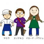 9/10東京縄文ビレッジ・トークライブ「いどばた縄文会議」