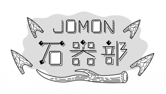 石器部ロゴ