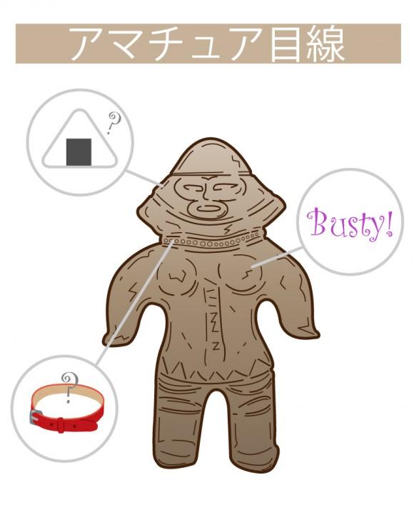 椎塚ama