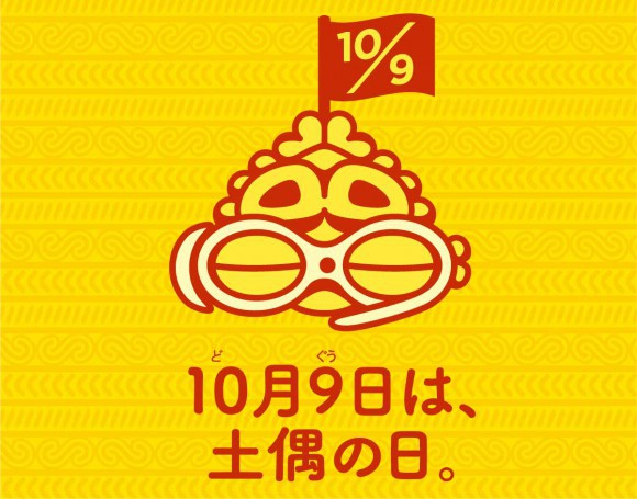 109moble_logo-580x455