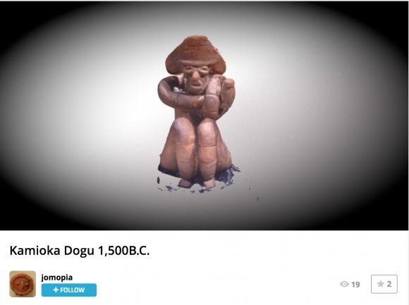 しゃがむ土偶3D